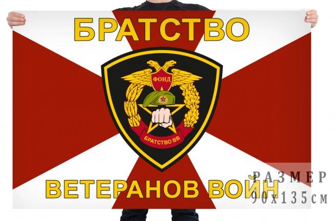 Флаг братства ветеранов войн внутренних войск
