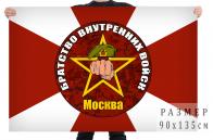 Флаг Братство ВВ, Москва