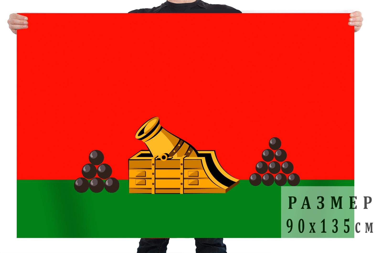 Флаг Брянска | Производство и печать флагов