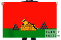 Флаг Брянска   Производство и печать флагов