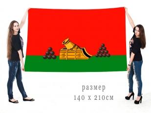 Большой флаг Брянска | Производство и печать флагов