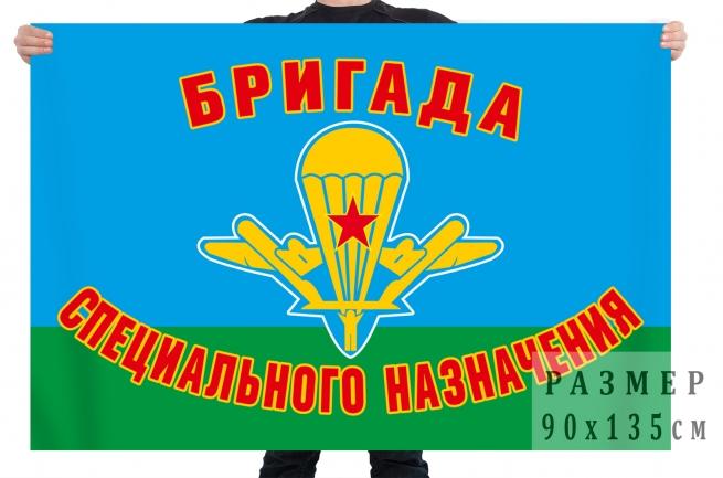 Флаг бригады специального назначения воздушно-десантных войск