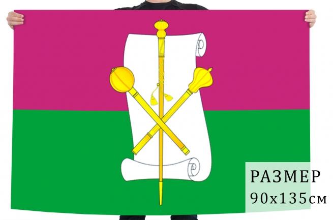 Флаг Брюховецкого района