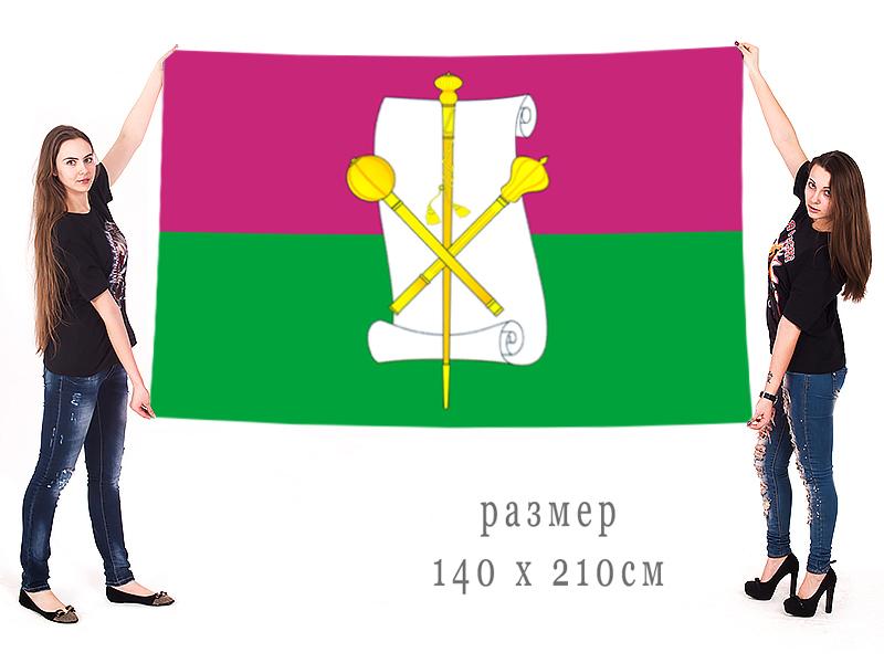 Большой флаг Брюховецкого района