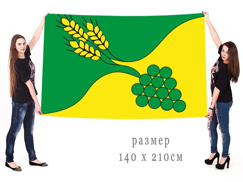 Большой флаг Будённовского муниципального района