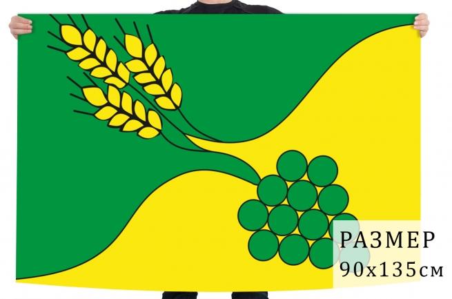 Флаг Будённовского муниципального района