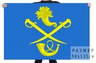 Флаг Будогощского городского поселения