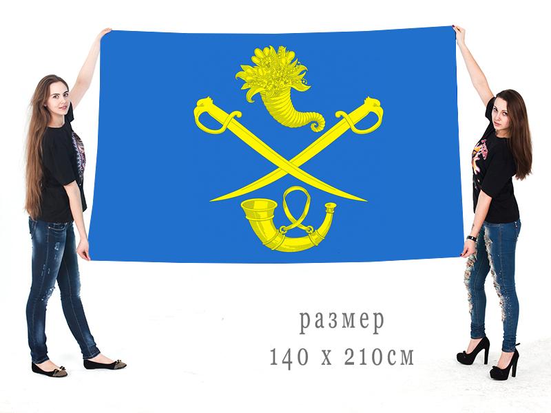 Большой флаг Будогощского городского поселения
