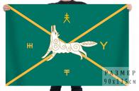 Флаг Бураевского района Республики Башкортостан