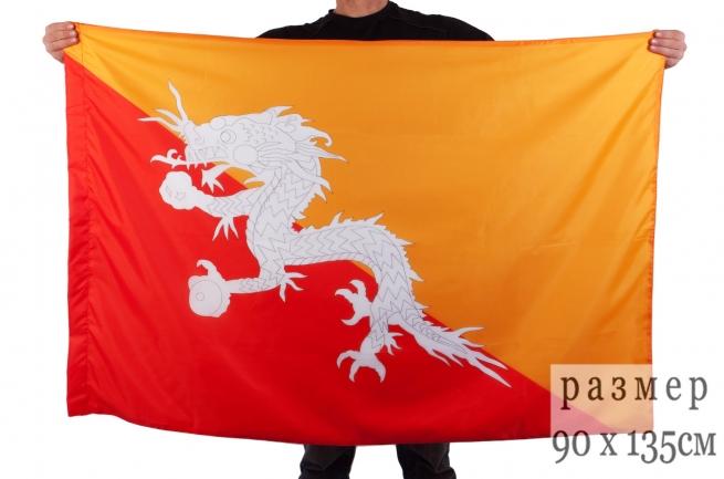 Флаг Бутана, Купить государственный флаг Бутана