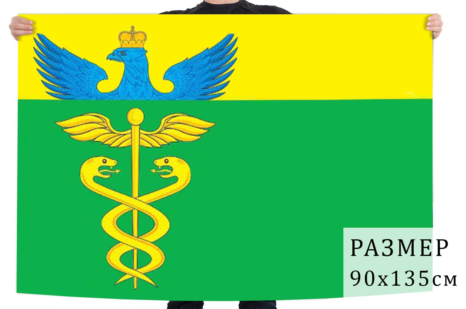Флаг Бутурлиновского муниципального района