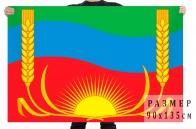 Флаг Бутурлинского района