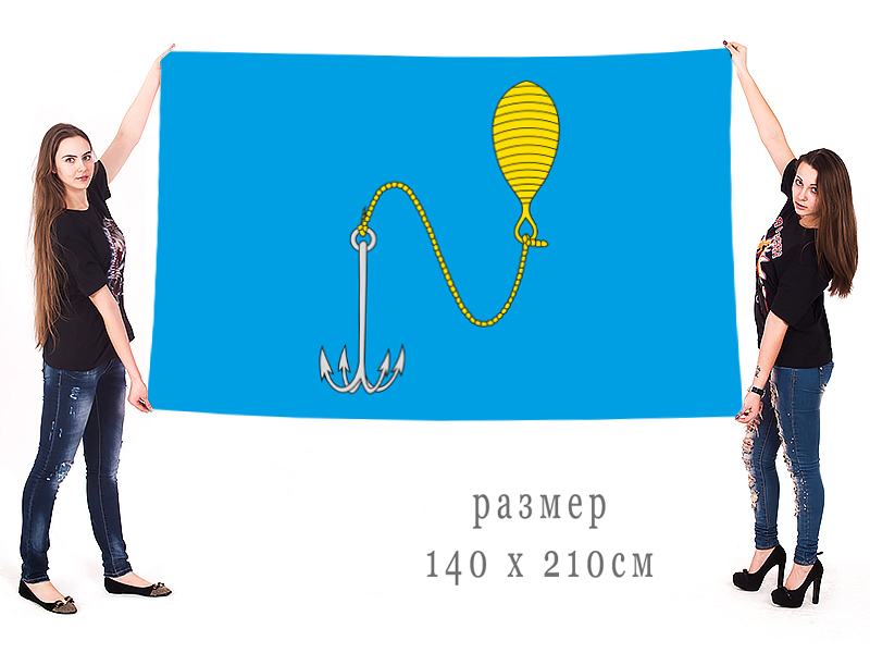 Большой флаг Буя
