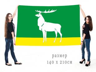 Большой флаг Бузулука