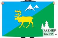 Флаг Быстринского муниципального района