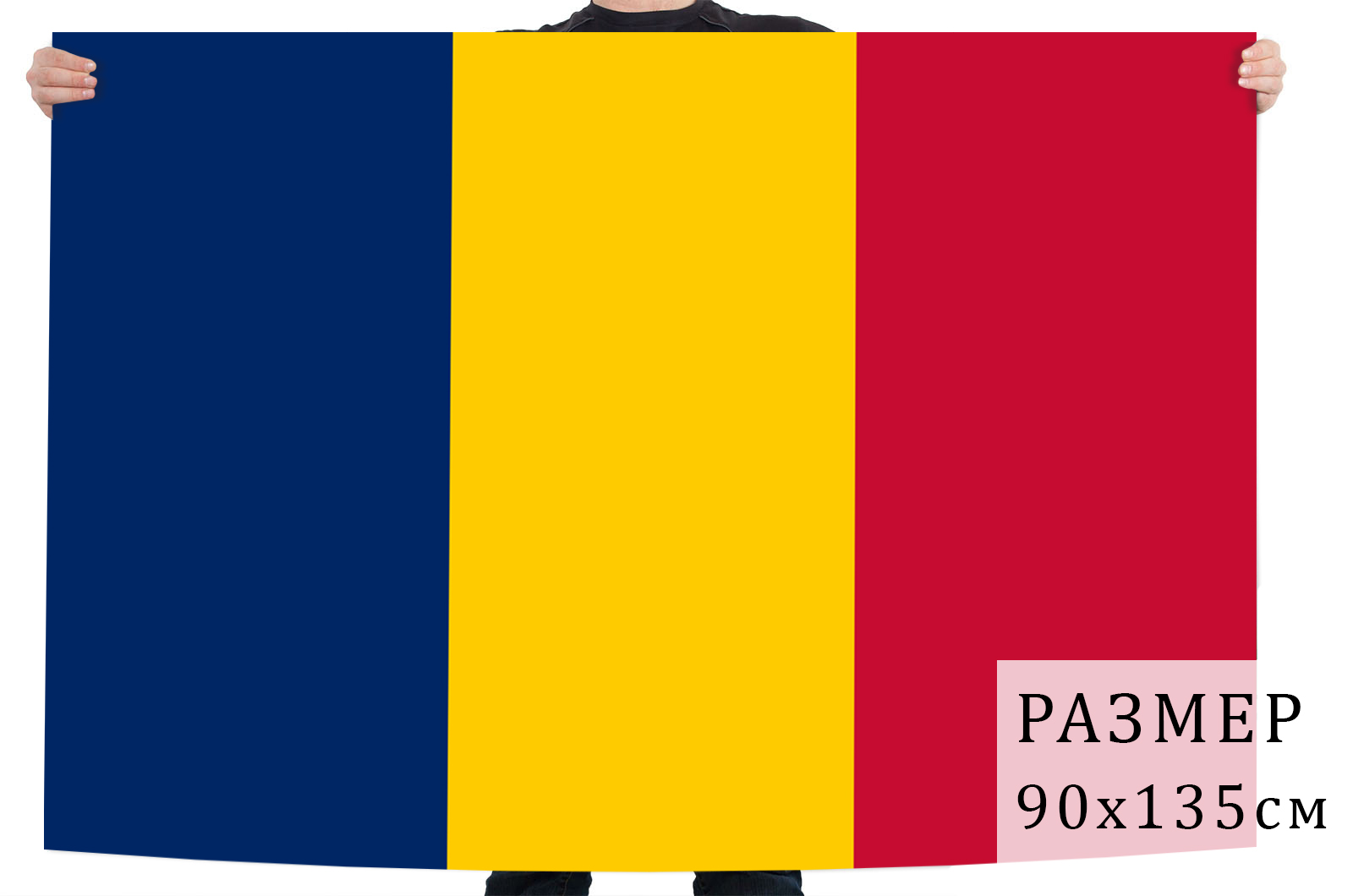 Флаг Чада, купить флаг чада