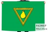 Флаг Чагодощенского района