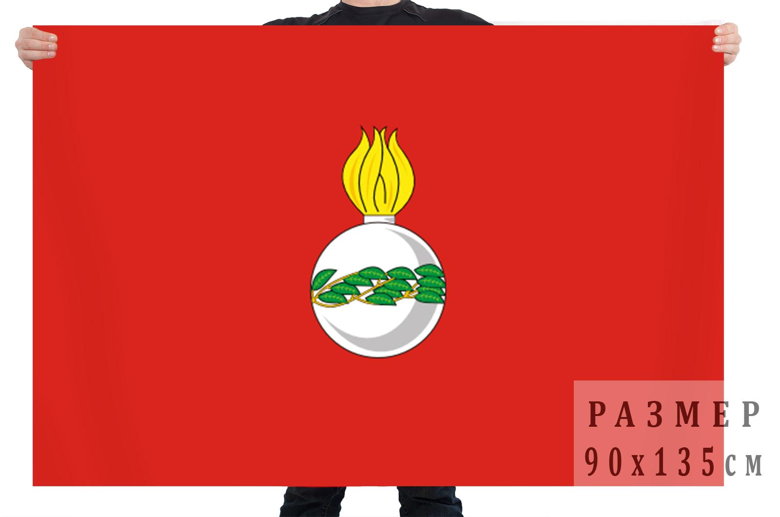 Флаг Чапаевска
