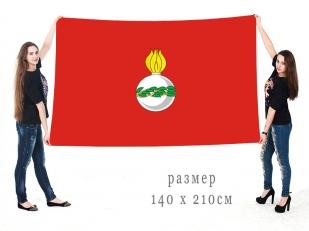 Большой флаг Чапаевска