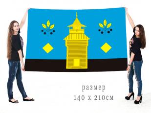 Флаг Черемховского районного МО