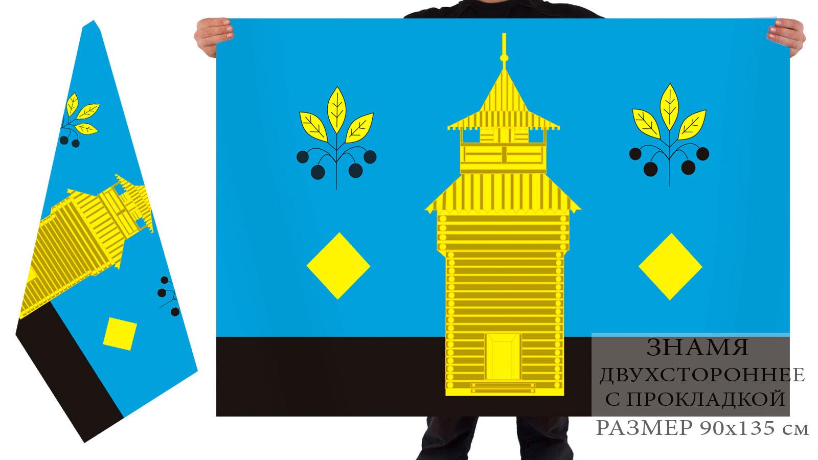Купить флаг Черемховского районного МО