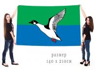Флаг Череповецкого муниципального района