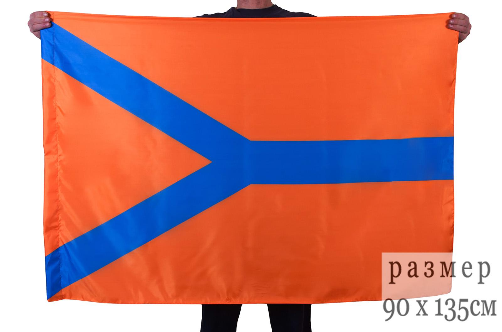 Флаг Череповца