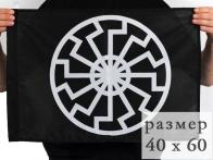 Флаг Черное солнце