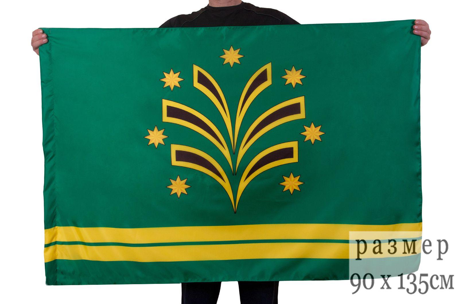 Флаг Черноморского