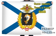 Флаг Черноморского флота с девизом