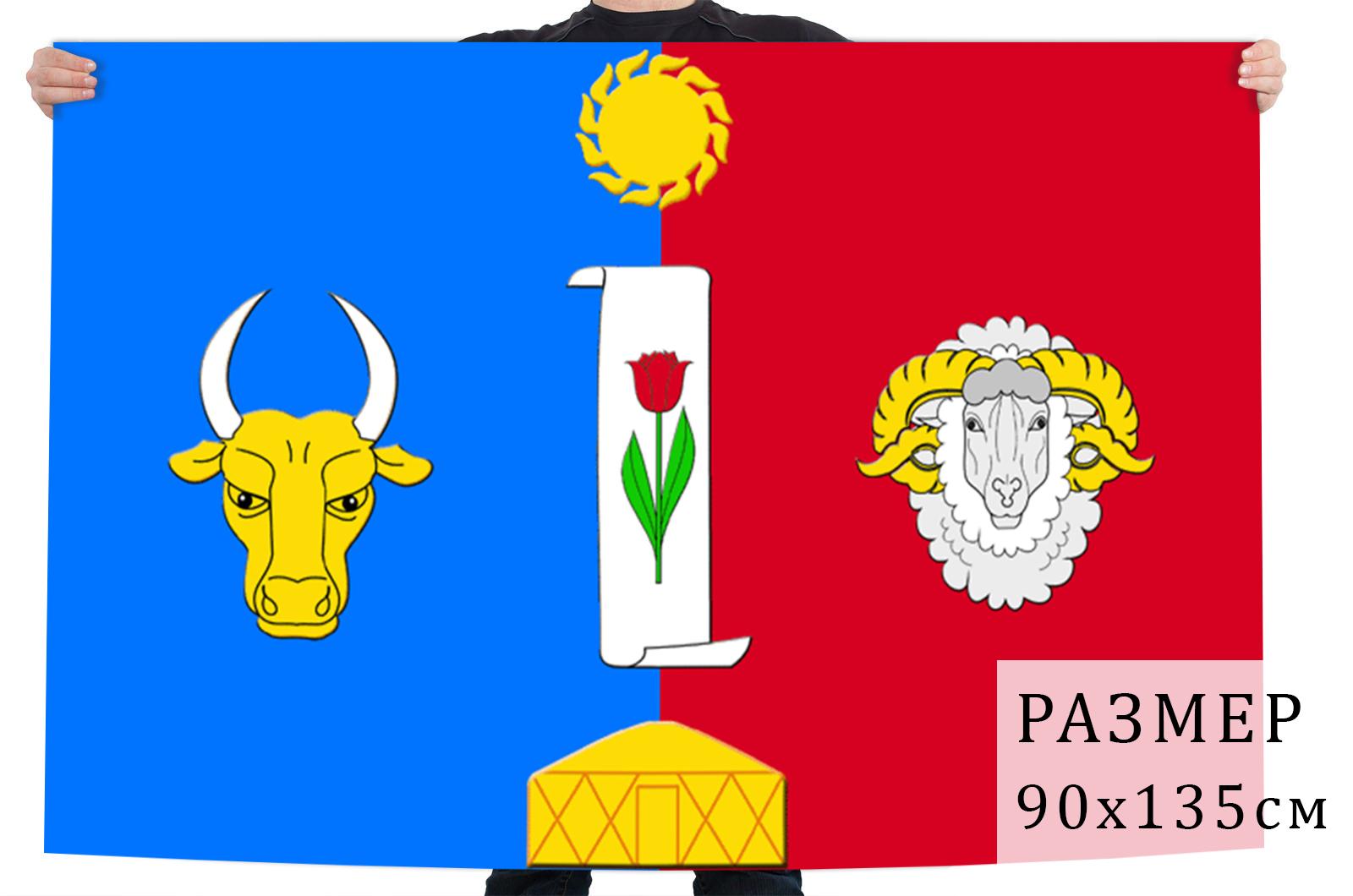 Флаг Черноземельского района Республики Калмыкия