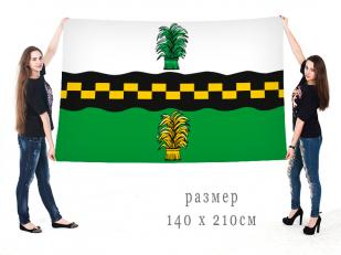 Большой флаг Чернского района