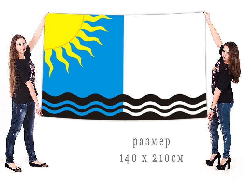 Флаг Чернушинского муниципального района
