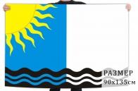 Флаг Чернушинского района