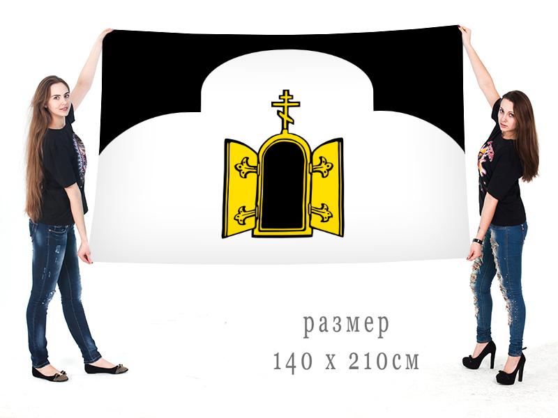 Большой флаг Чернянского района