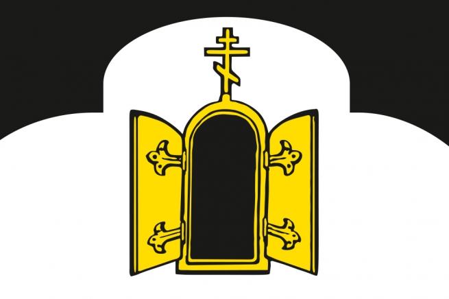 Флаг Чернянского района