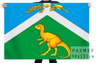 Флаг Чернышевского района