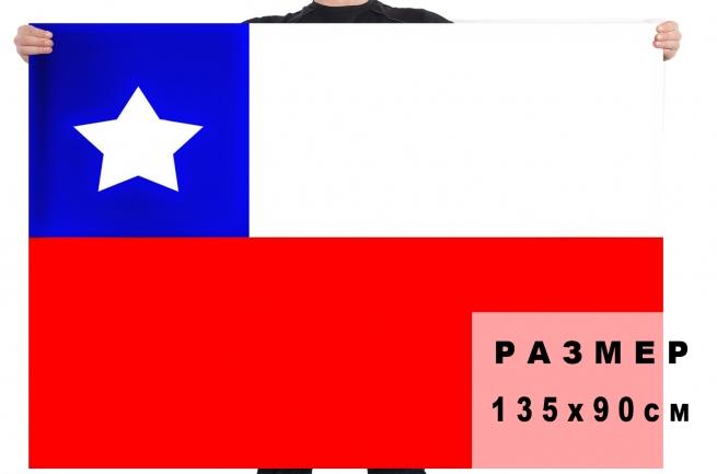 Флаг Чили, купить флаг Чили