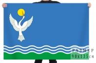 Флаг Чишминского района Республики Башкортостан