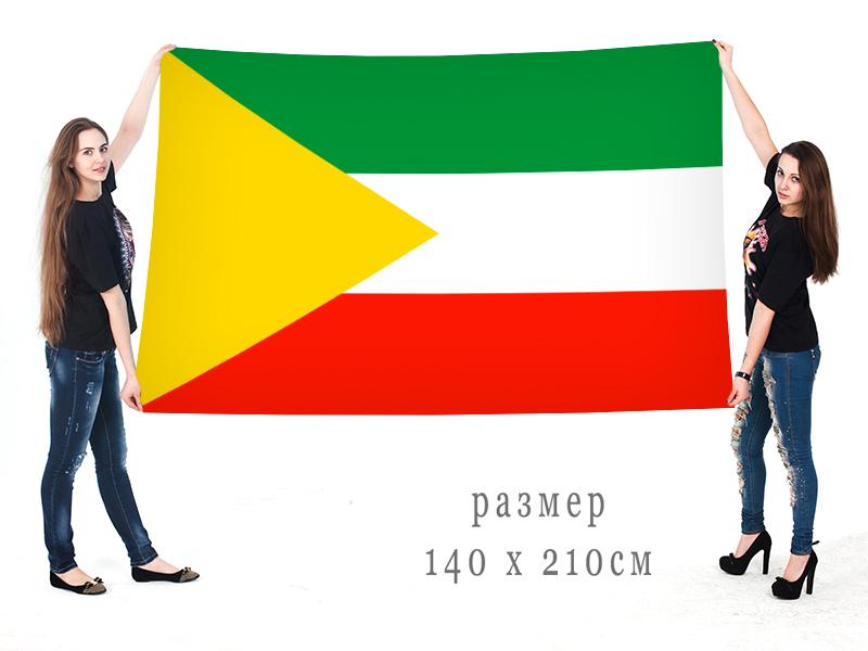 Большой флаг Читы