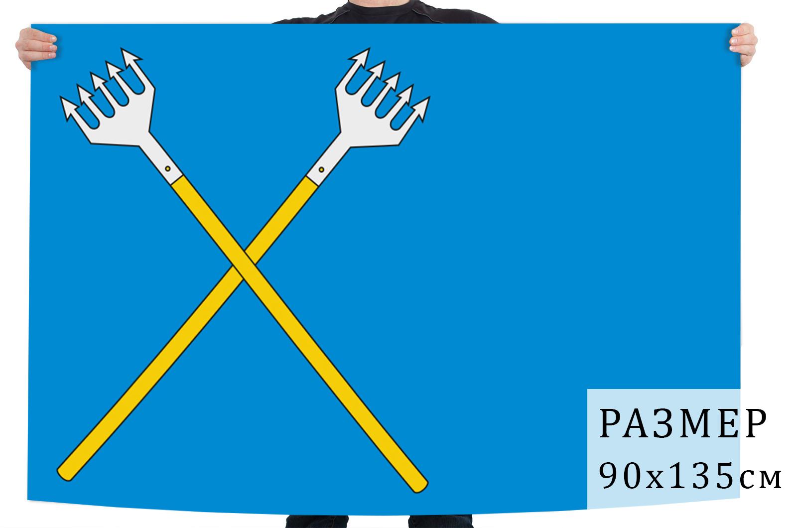 Флаг Чухломы и Чухломского района