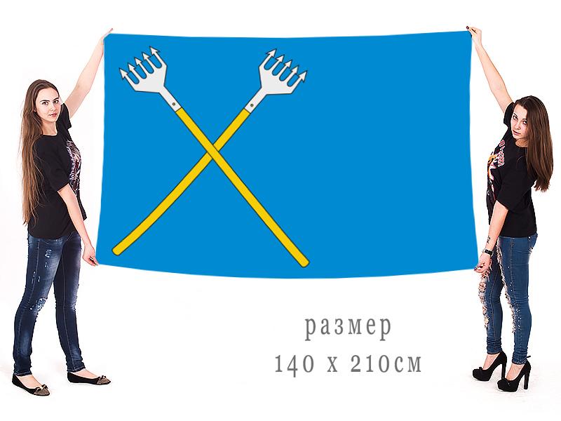 Большой флаг Чухломы и Чухломского района