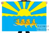 Флаг Чукотского района