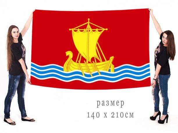Флаг Чусовского муниципального района