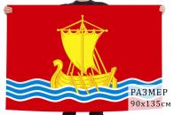 Флаг Чусовского района