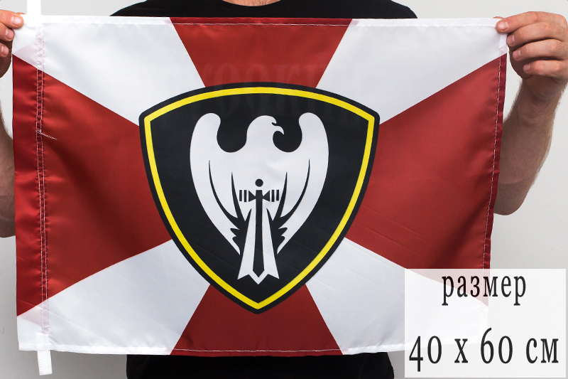 Флаг ЦРК ВВ МВД 40х60