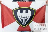 Флаг ЦРК ВВ МВД 70x105