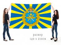 Флаг Дальней авиации Военно-воздушных сил