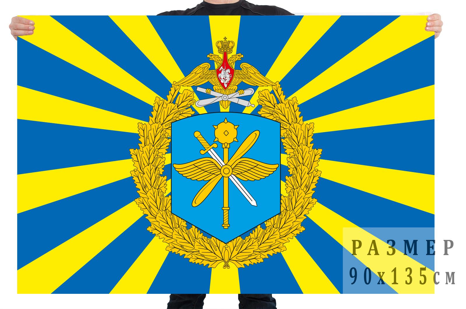 Заказать в интернет магазине флаг дальней авиации ВВС РФ