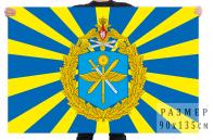 Флаг дальней авиации ВВС РФ